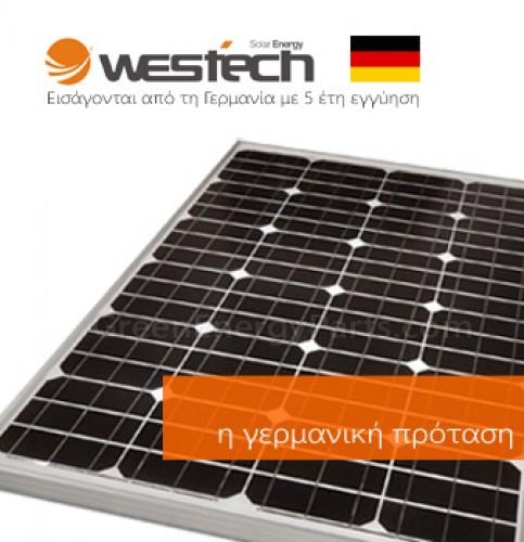 Φωτοβολταϊκό πάνελ 130 Wp