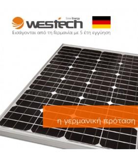 Γερμανικα Φωτοβολταικα Πανελ Westech Monocrystalline 160 Wp