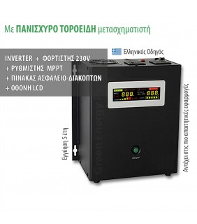 Inverter Westech Combi-MPPT 1.000VA 24V front