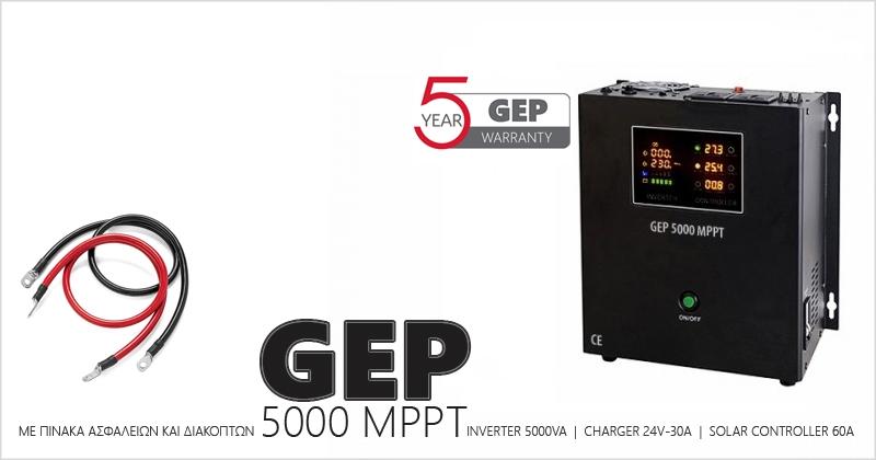 INVERTER GEP 5000 MPPT