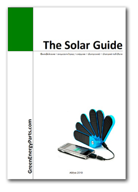 The Solar Guide Ebook